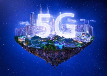 5Gとは? 2020年スタートの次世代通信規格でどんな世界になるの?