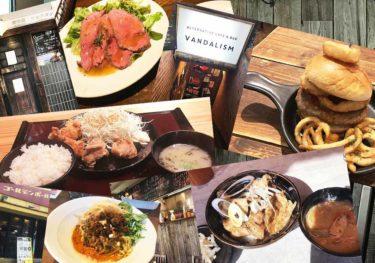 ランチのサブスク(定額)サービス、always LUNCH で、1週間渋谷で食べ歩いてみた