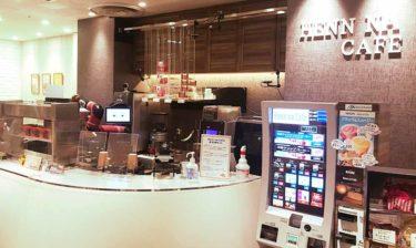 渋谷モディの変なカフェに行ってきたら、思いのほか普通だった 笑